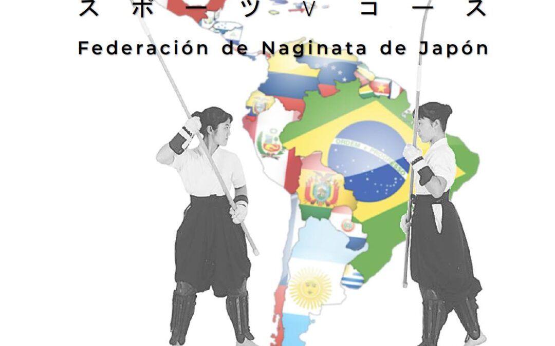 Manual de Naginata en español